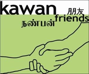 Kawan-Logo-300x248